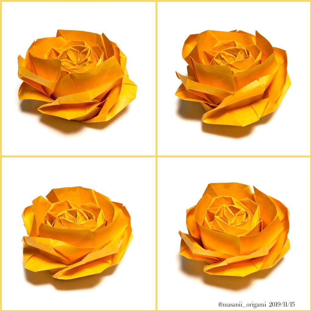 f:id:masanii_origami:20191115083555j:image