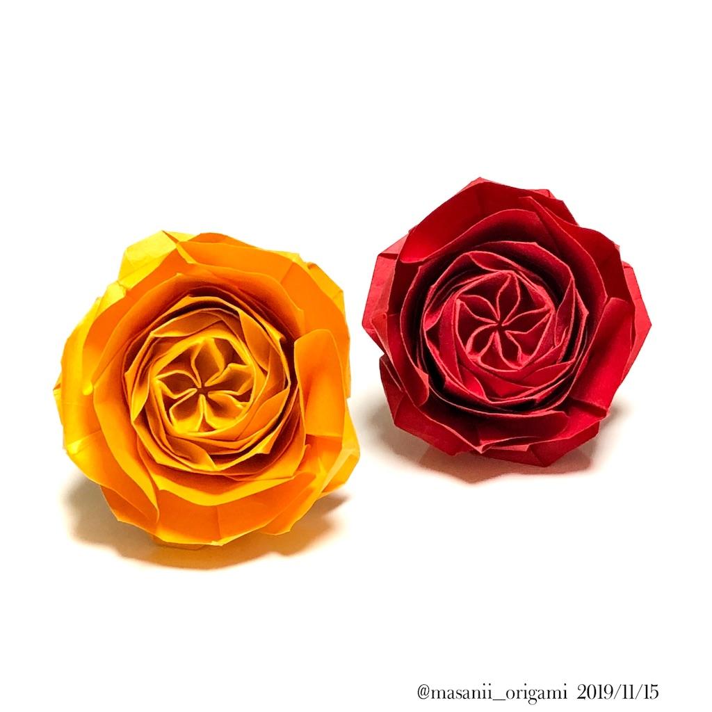f:id:masanii_origami:20191115083730j:image