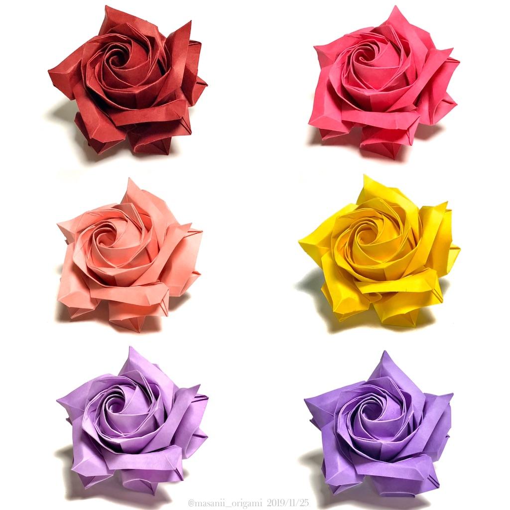 f:id:masanii_origami:20191125083426j:image