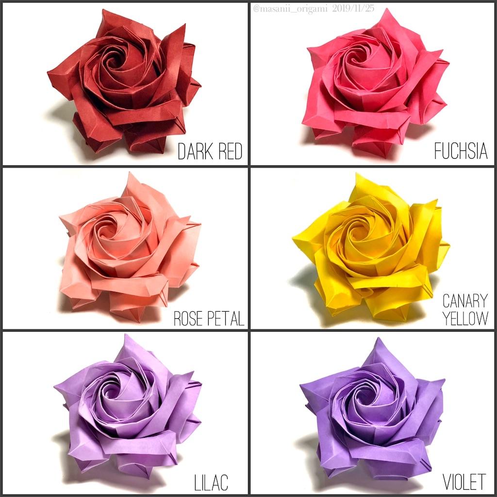 f:id:masanii_origami:20191125084948j:image