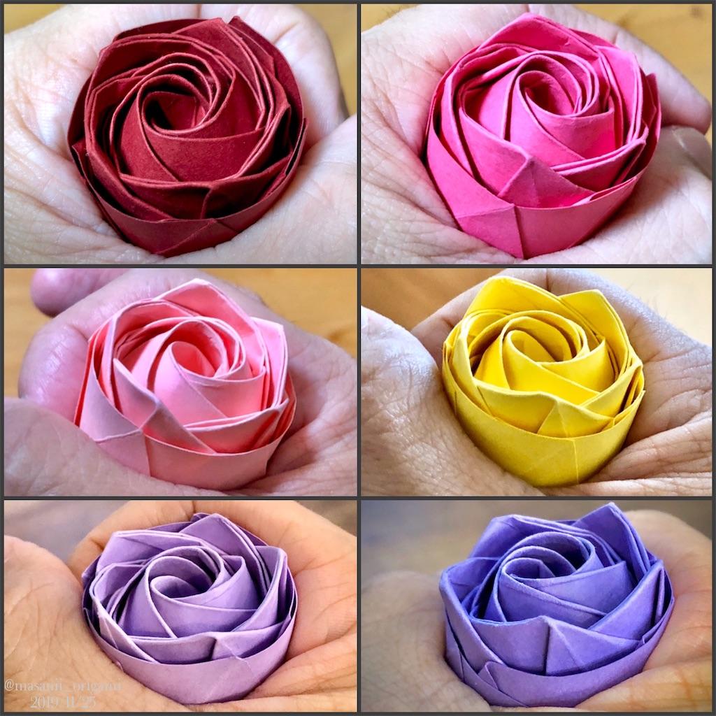 f:id:masanii_origami:20191125085005j:image