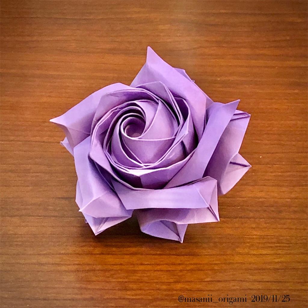 f:id:masanii_origami:20191125085034j:image