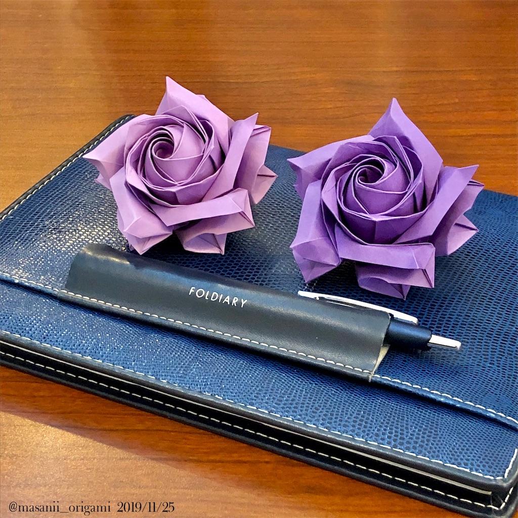 f:id:masanii_origami:20191125085116j:image