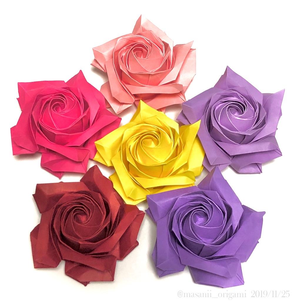 f:id:masanii_origami:20191125085331j:image