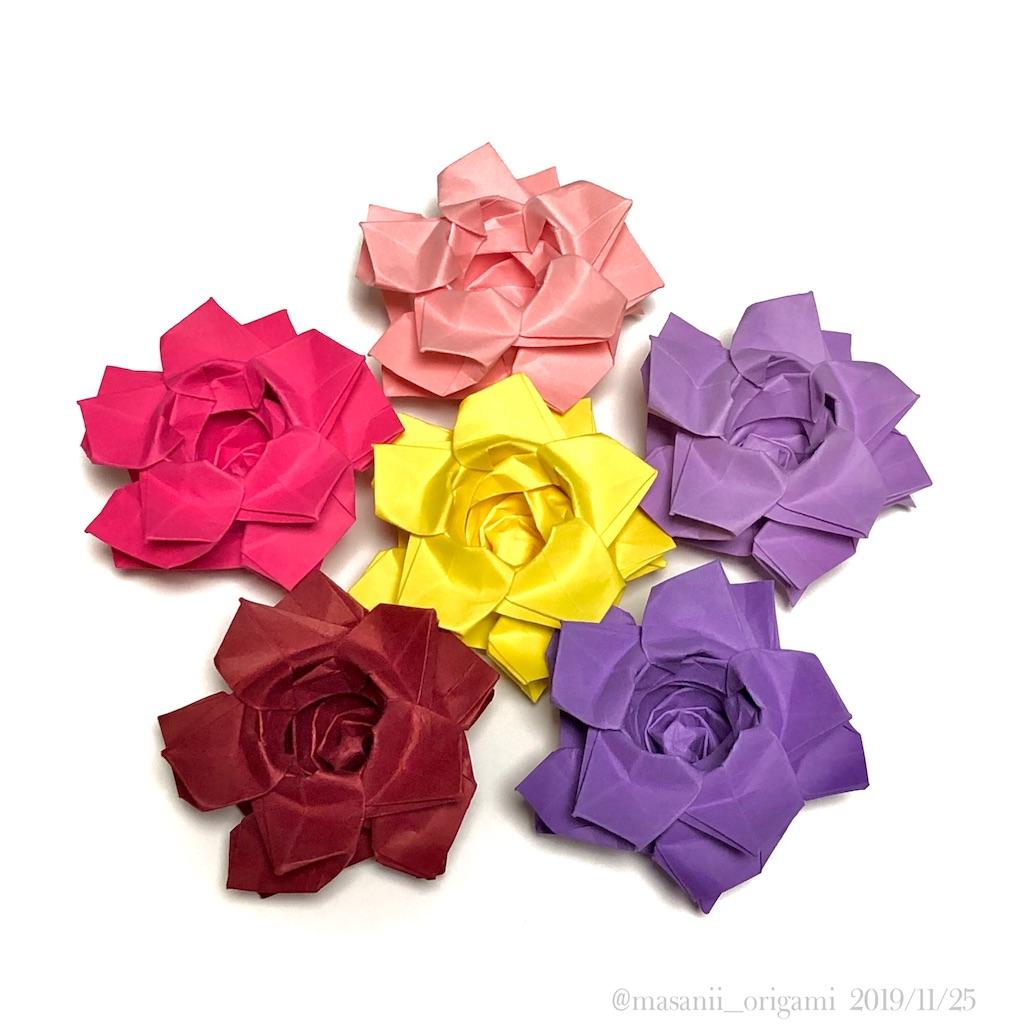 f:id:masanii_origami:20191125085403j:image
