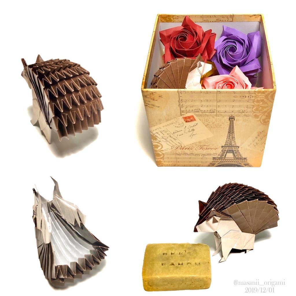 f:id:masanii_origami:20191201185341j:image