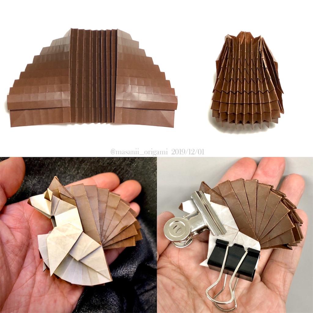 f:id:masanii_origami:20191201202305j:image