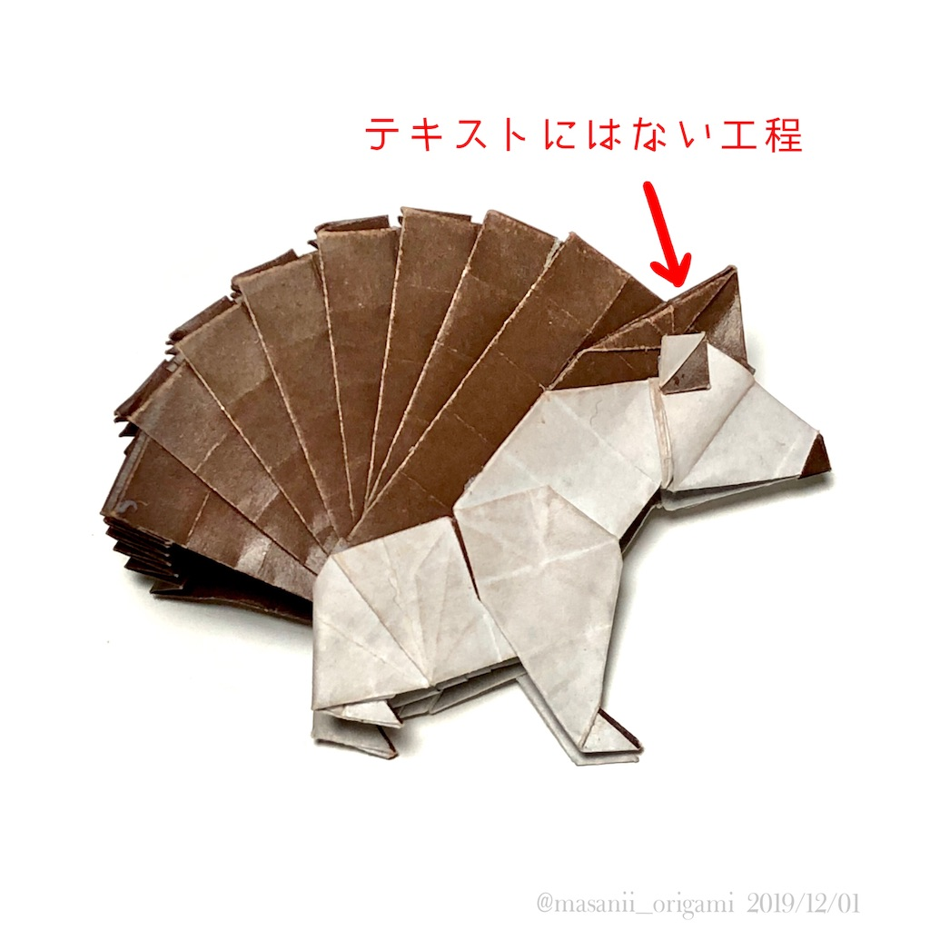 f:id:masanii_origami:20191201202552j:image