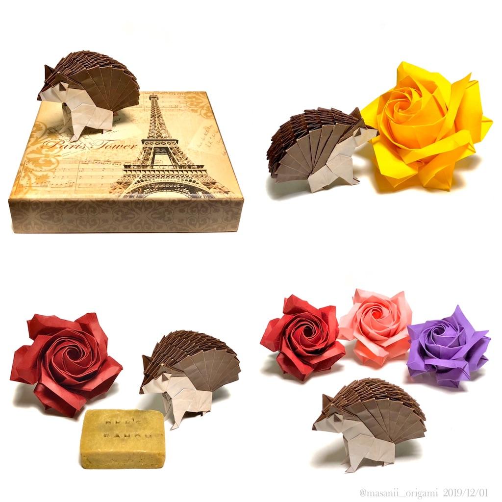 f:id:masanii_origami:20191201202726j:image