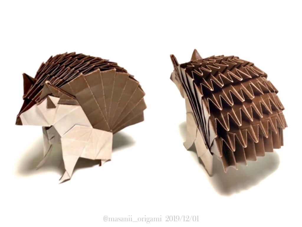 f:id:masanii_origami:20191201202755j:image