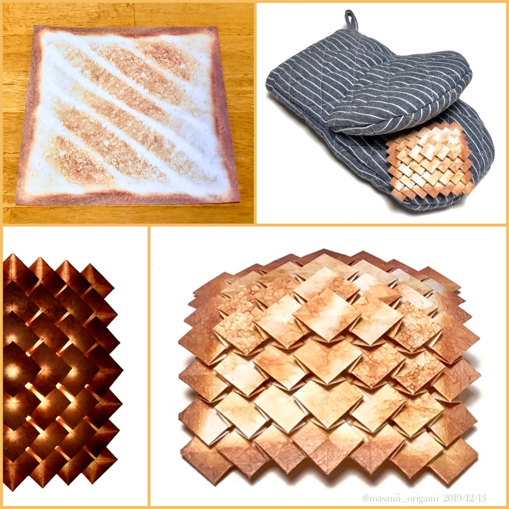 f:id:masanii_origami:20191213083528j:image