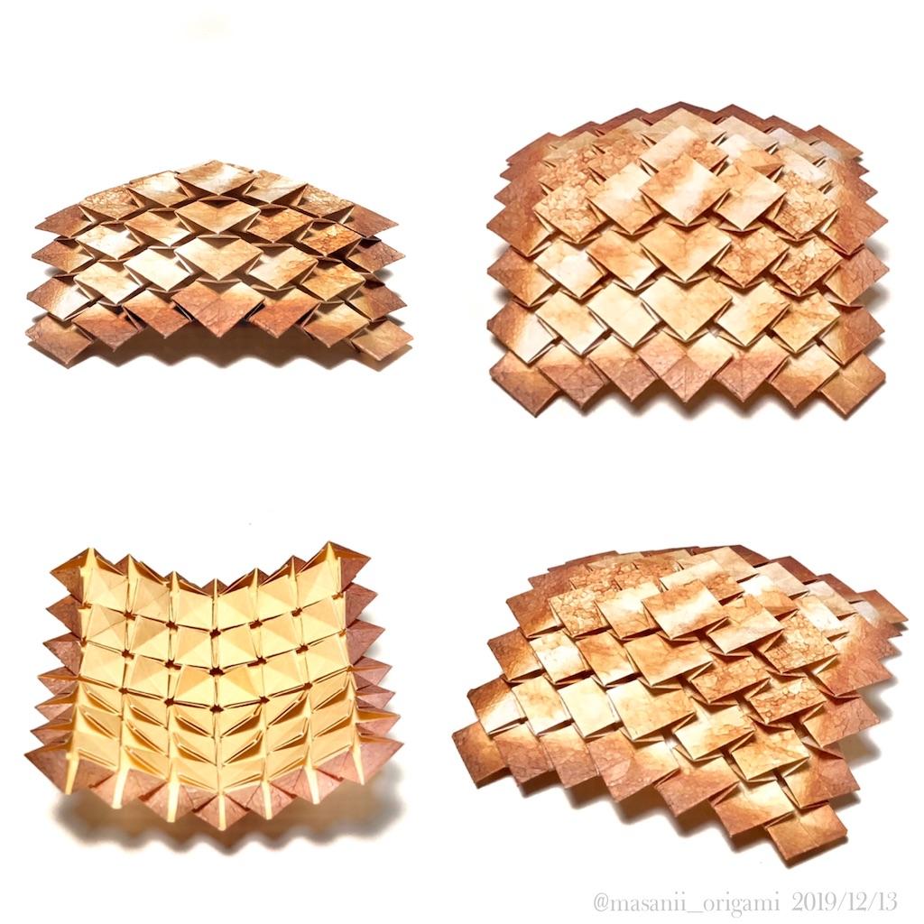 f:id:masanii_origami:20191213084827j:image