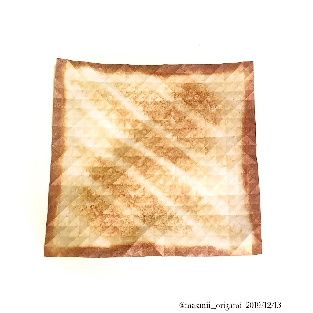 f:id:masanii_origami:20191213084854j:image