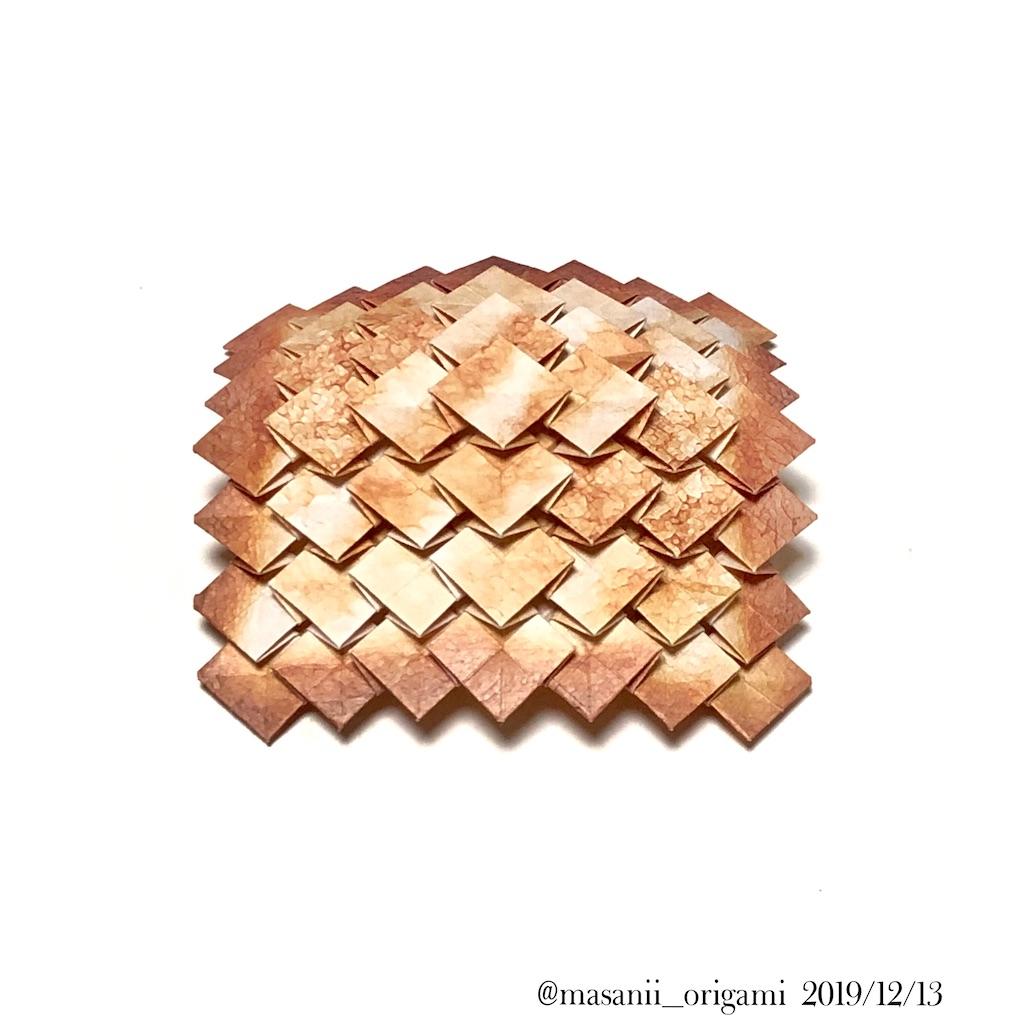 f:id:masanii_origami:20191213085022j:image