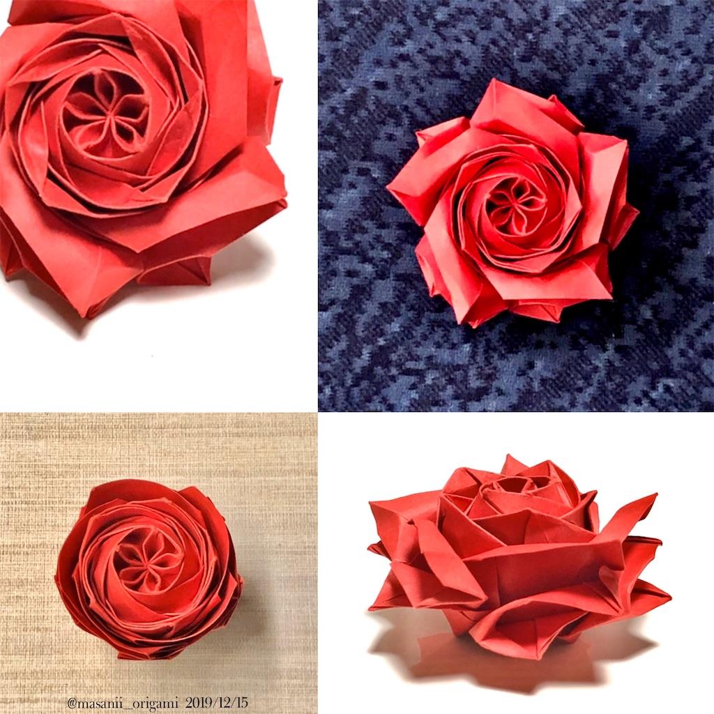 f:id:masanii_origami:20191215163202j:image