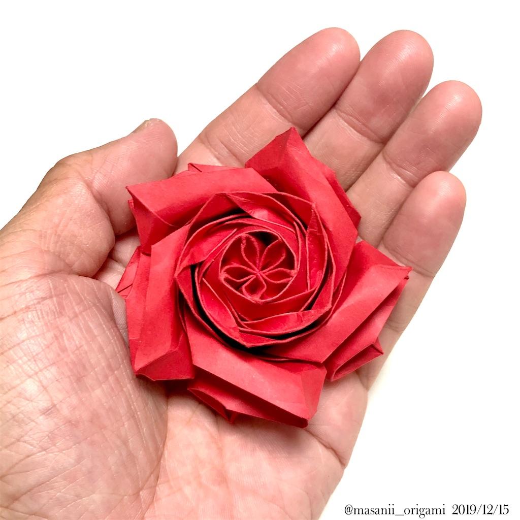 f:id:masanii_origami:20191215164558j:image