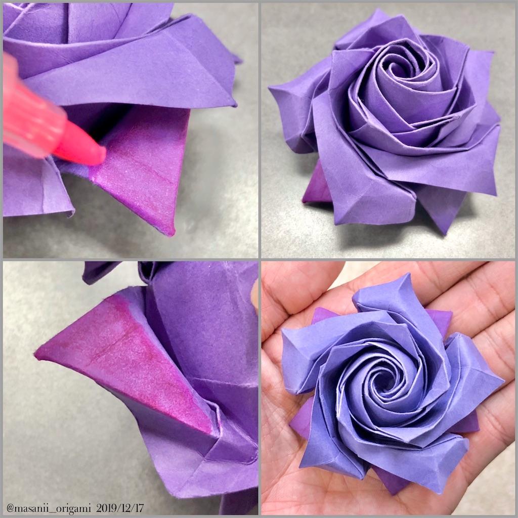 f:id:masanii_origami:20191217180142j:image