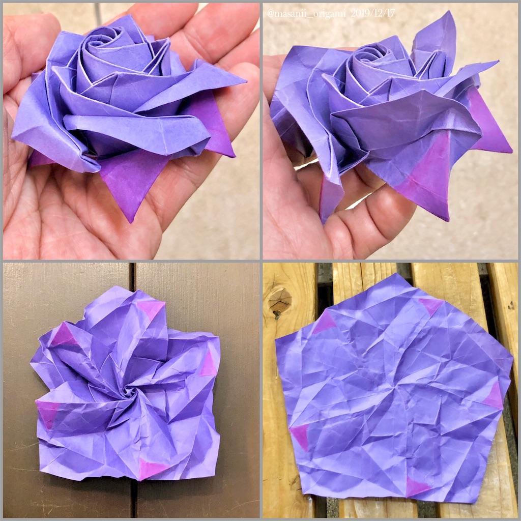 f:id:masanii_origami:20191217180201j:image