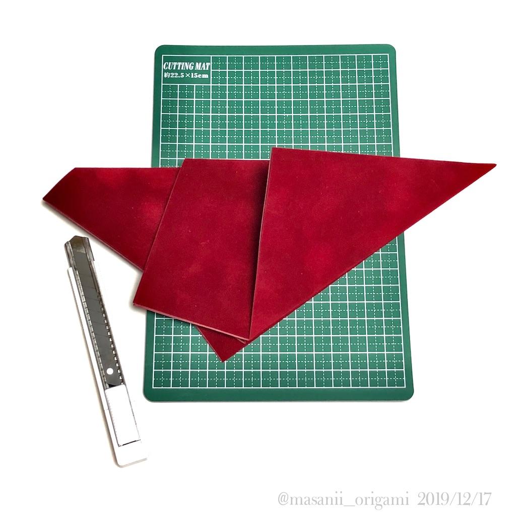 f:id:masanii_origami:20191217180234j:image