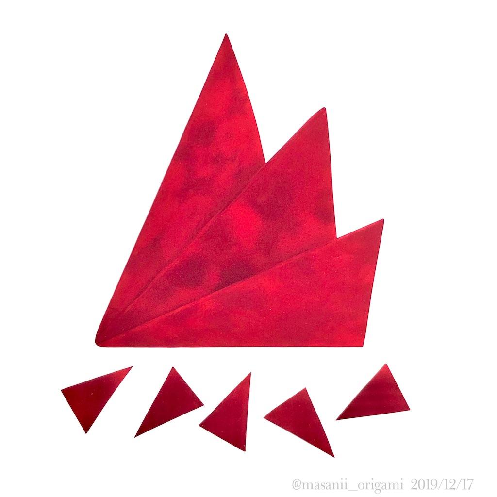 f:id:masanii_origami:20191217180351j:image