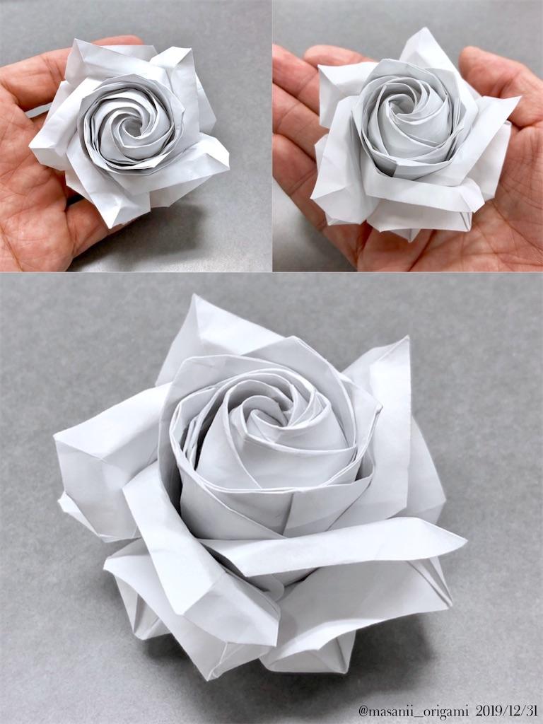 f:id:masanii_origami:20191231195402j:image