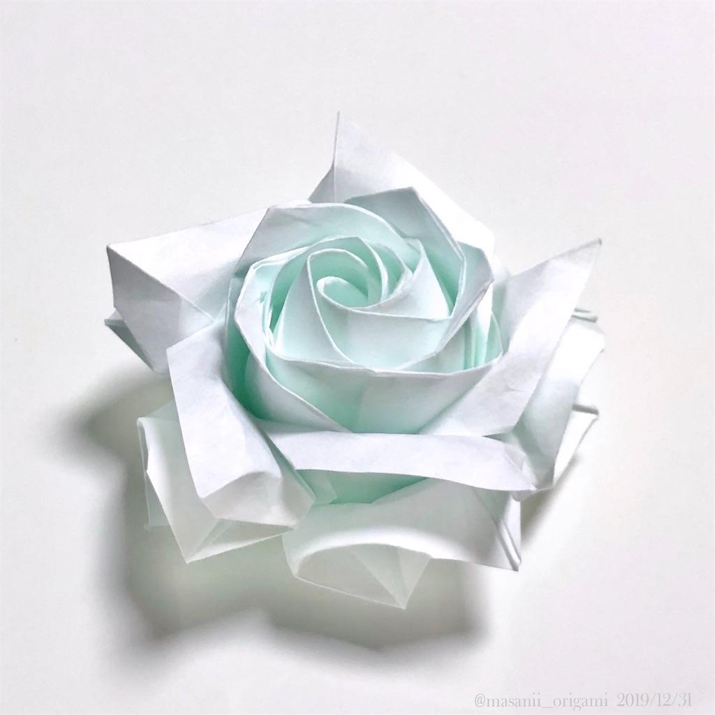 f:id:masanii_origami:20191231200908j:image