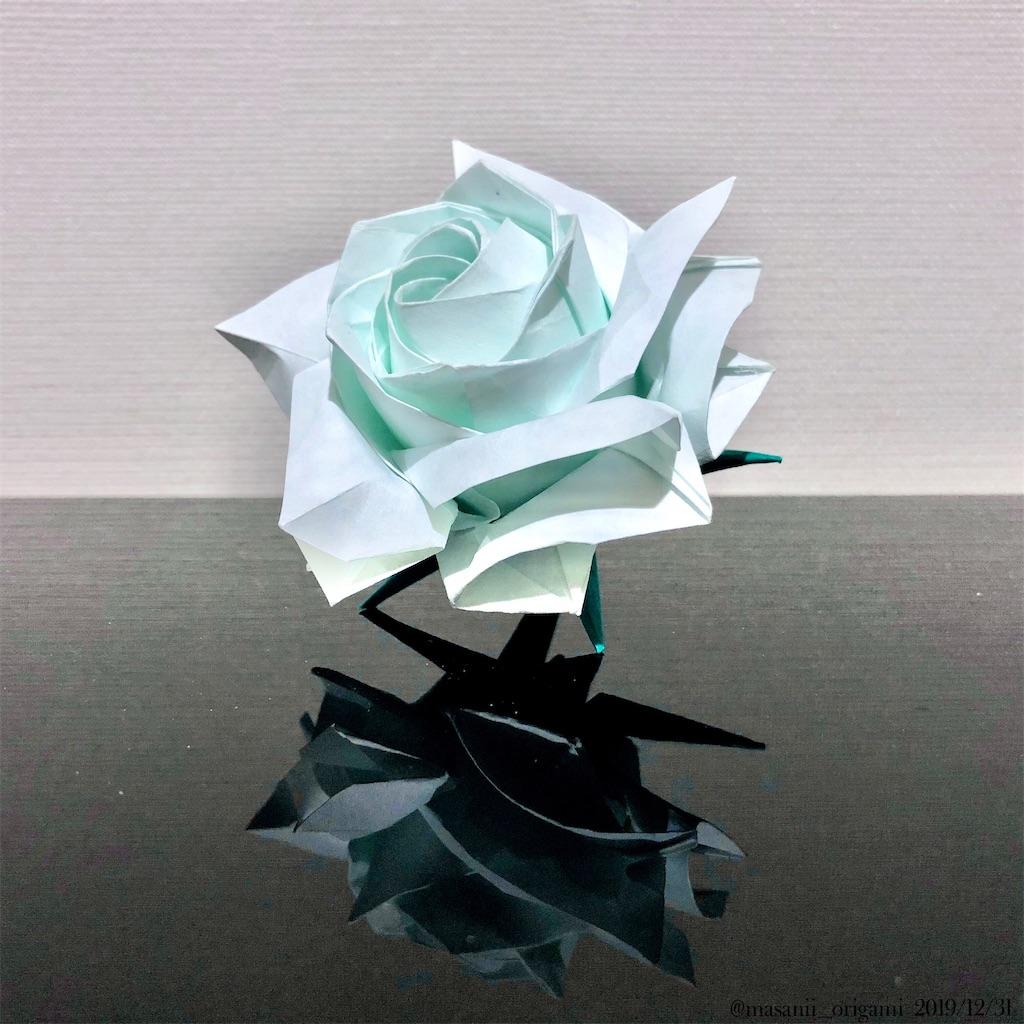 f:id:masanii_origami:20191231200951j:image