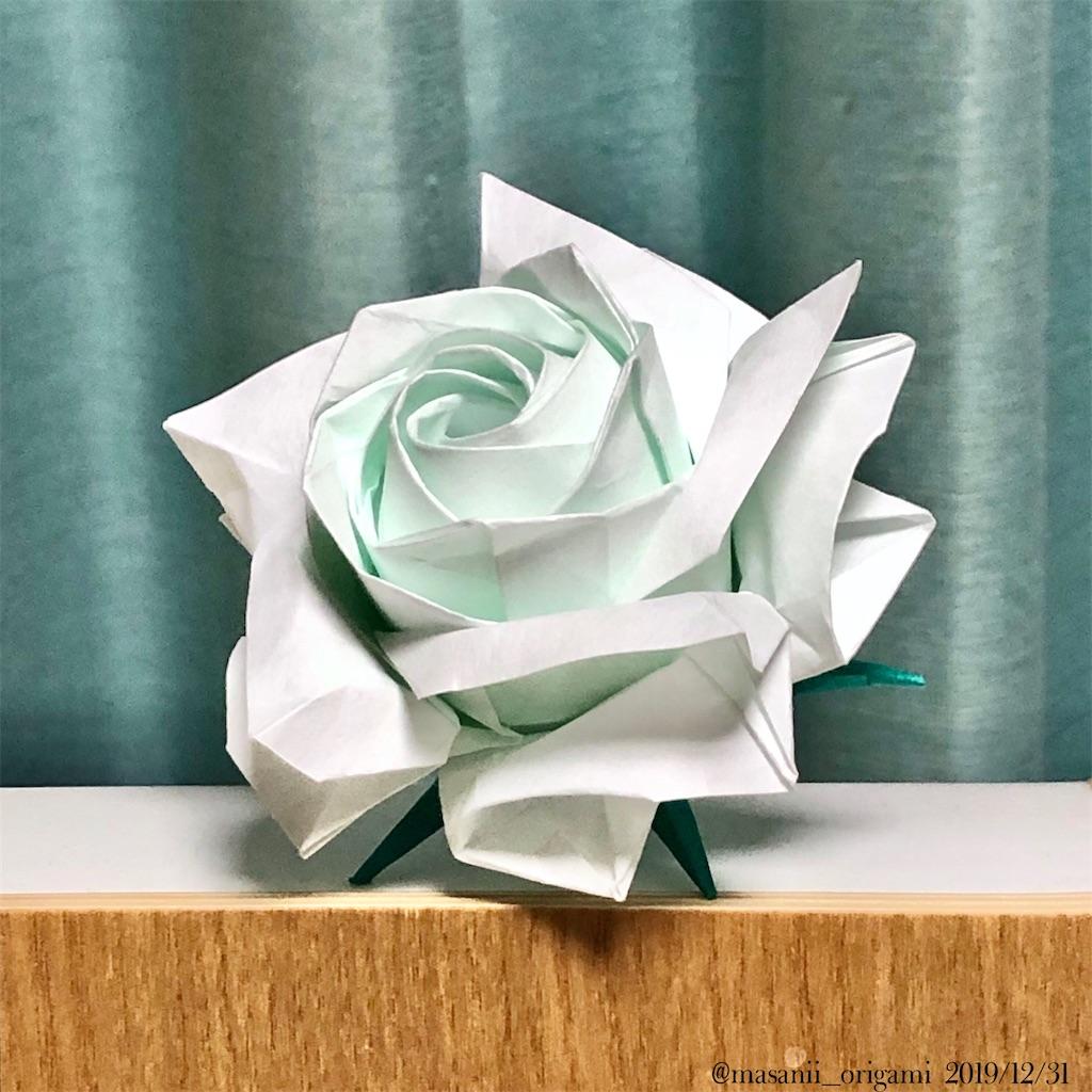 f:id:masanii_origami:20191231201008j:image