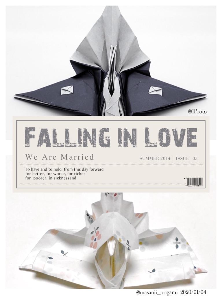 f:id:masanii_origami:20200104182320j:image
