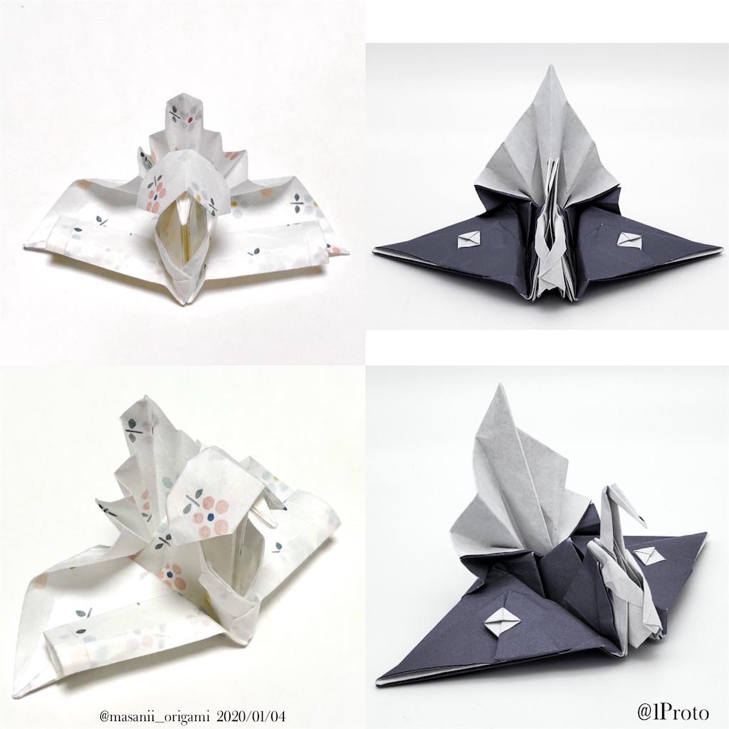 f:id:masanii_origami:20200104183545j:image