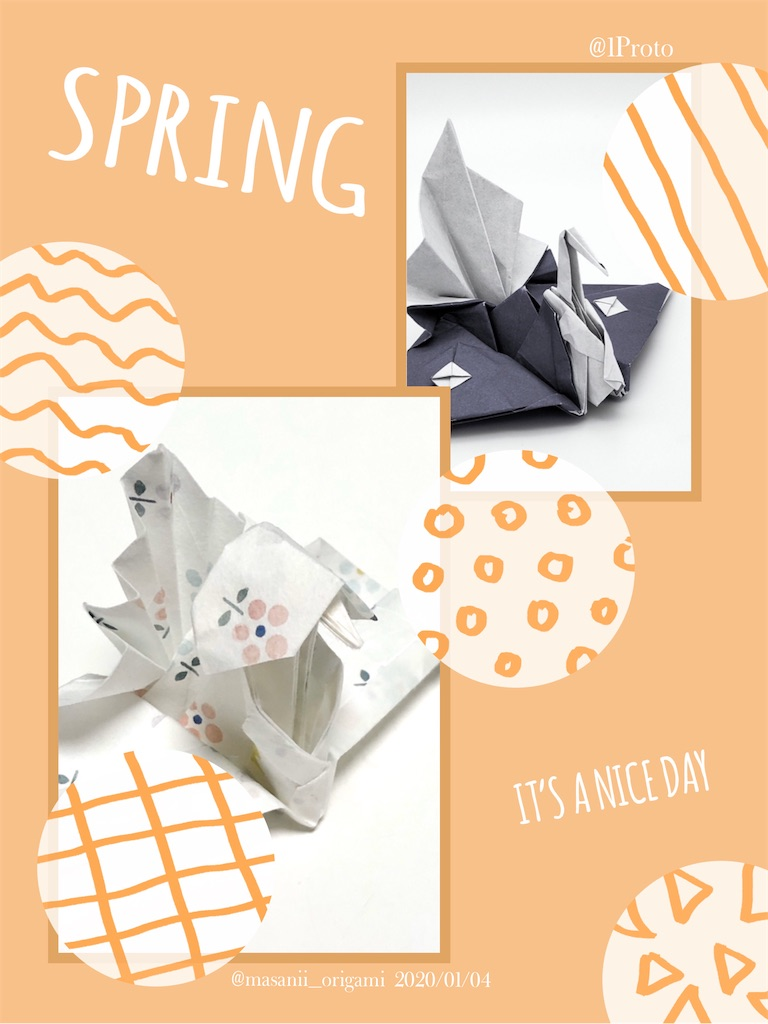 f:id:masanii_origami:20200104183734j:image
