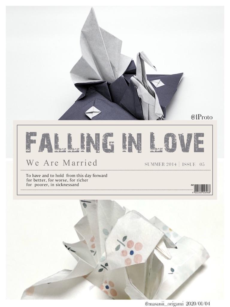f:id:masanii_origami:20200104183755j:image