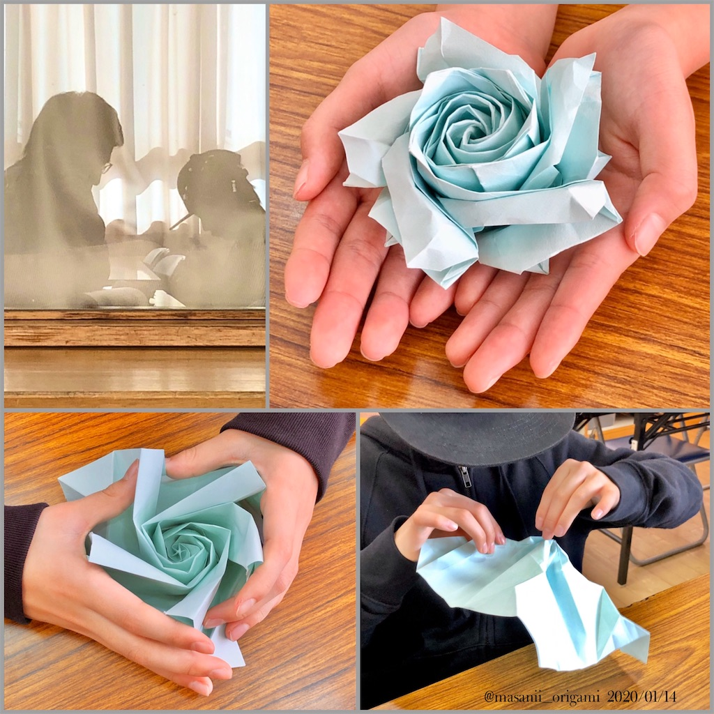 f:id:masanii_origami:20200114230311j:image