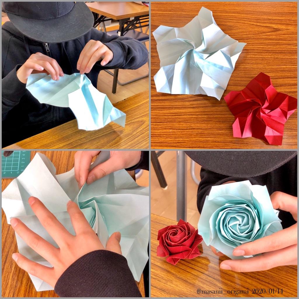 f:id:masanii_origami:20200114232535j:image