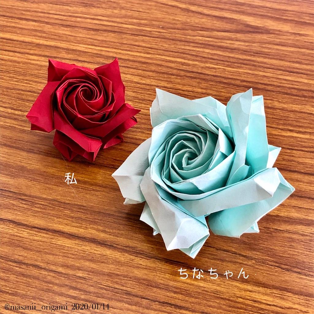 f:id:masanii_origami:20200114232547j:image