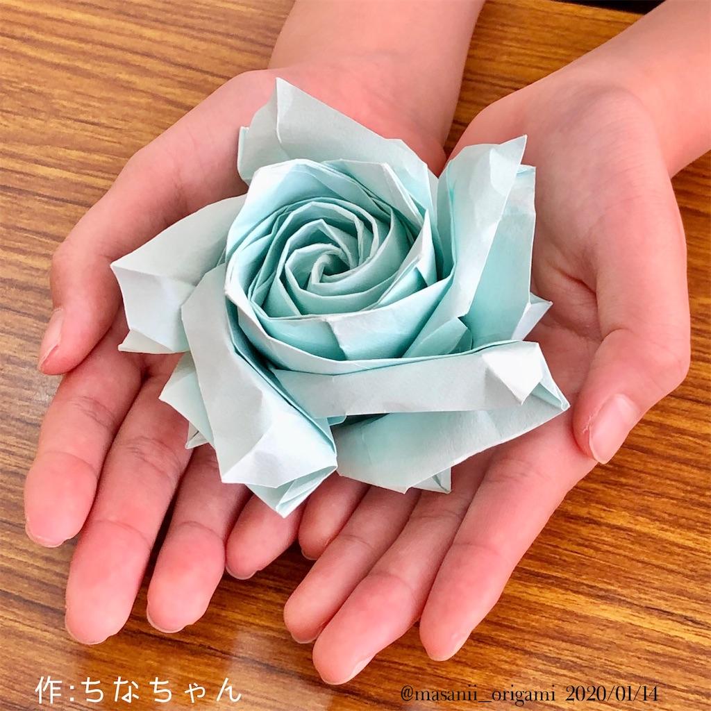 f:id:masanii_origami:20200114232616j:image
