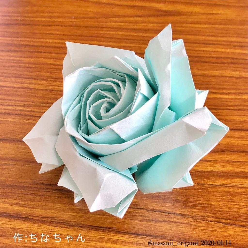 f:id:masanii_origami:20200114233439j:image