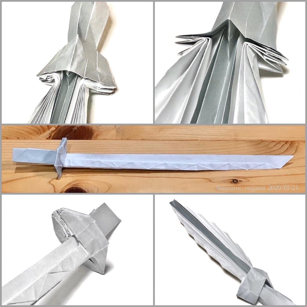 f:id:masanii_origami:20200124200955j:image