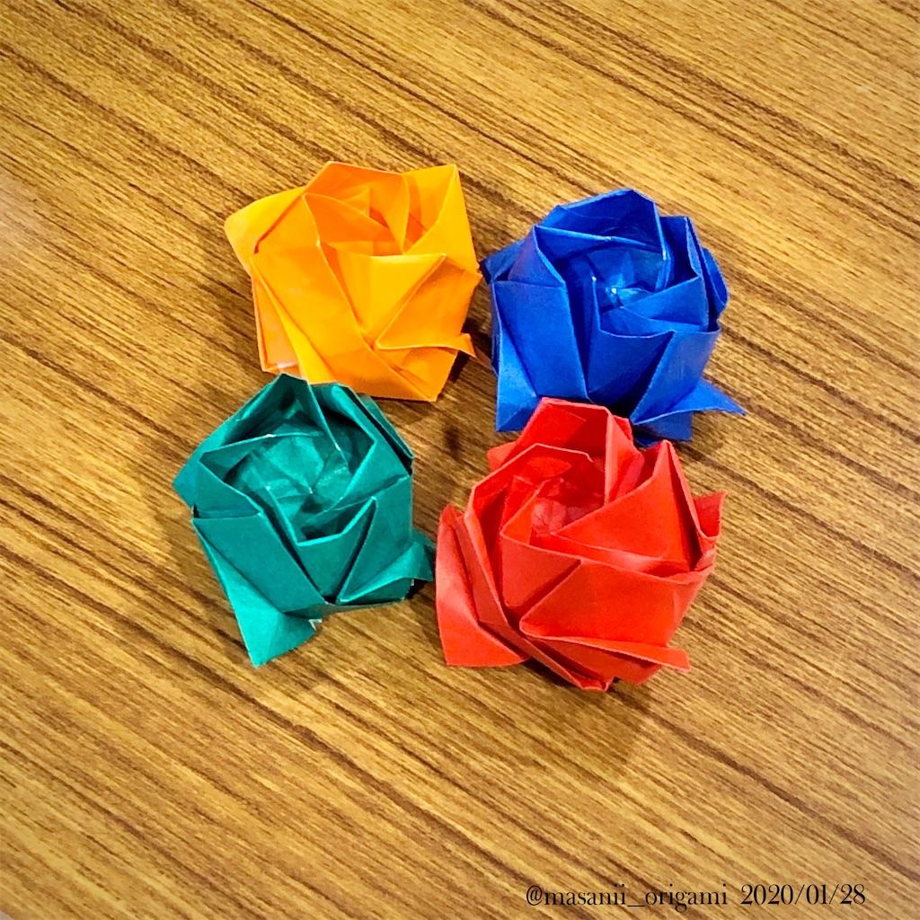 f:id:masanii_origami:20200128084111j:image