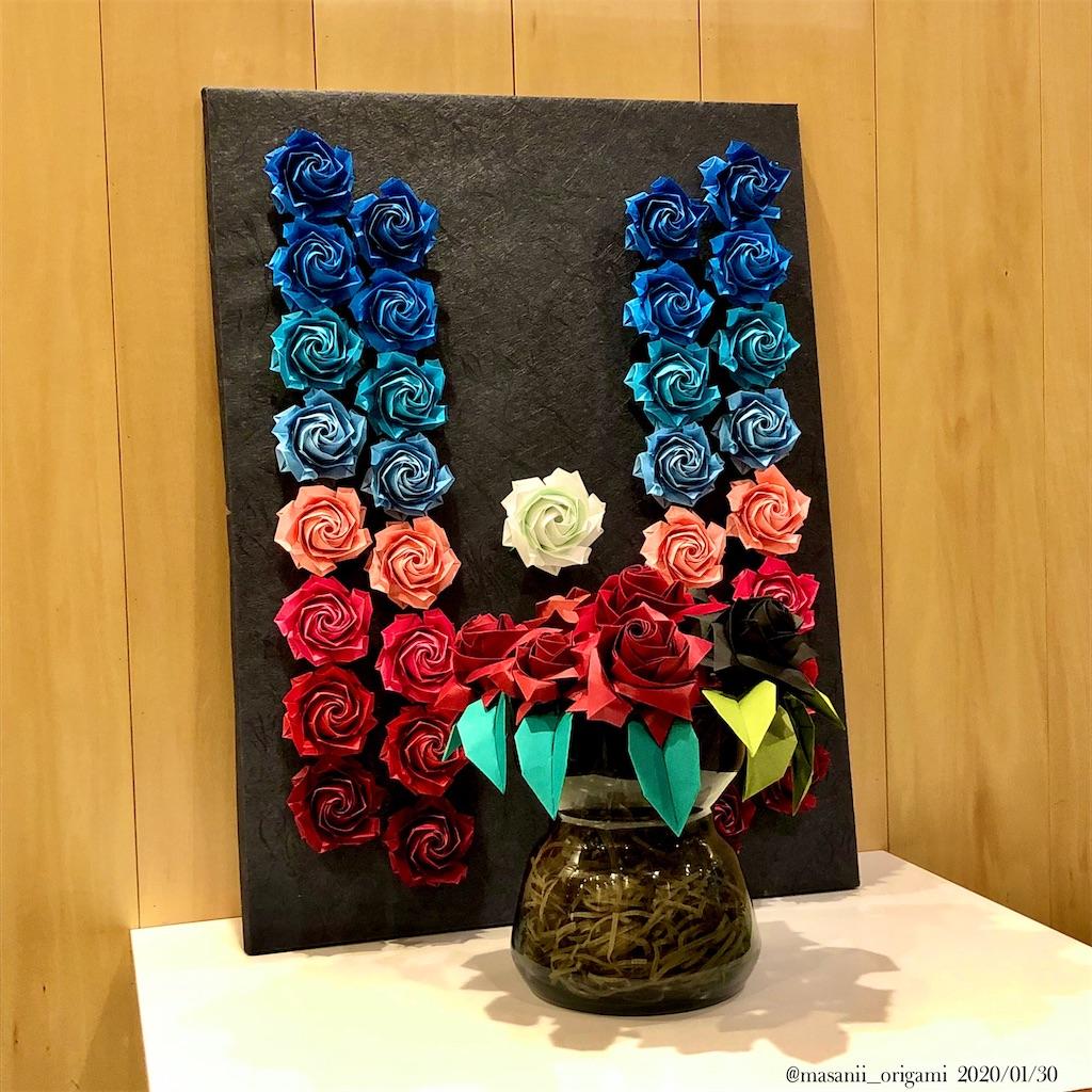 f:id:masanii_origami:20200130211145j:image