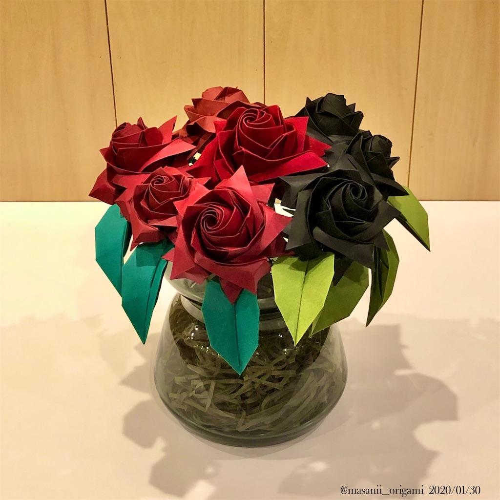 f:id:masanii_origami:20200130212903j:image