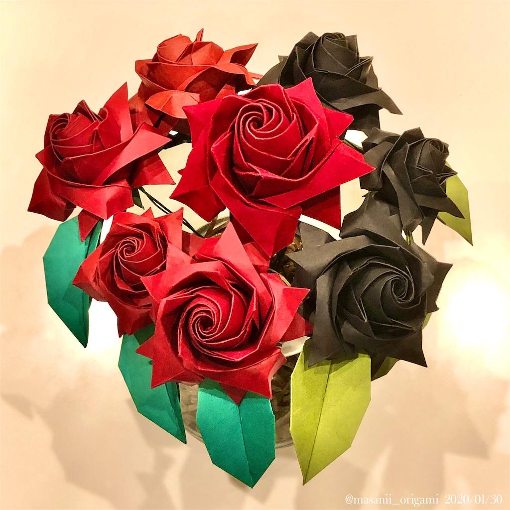f:id:masanii_origami:20200130212943j:image