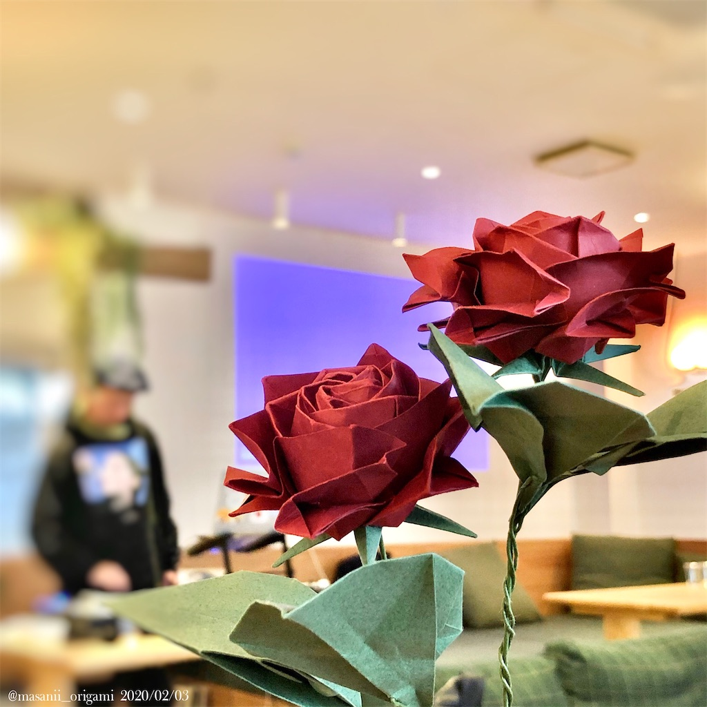 f:id:masanii_origami:20200203210901j:image