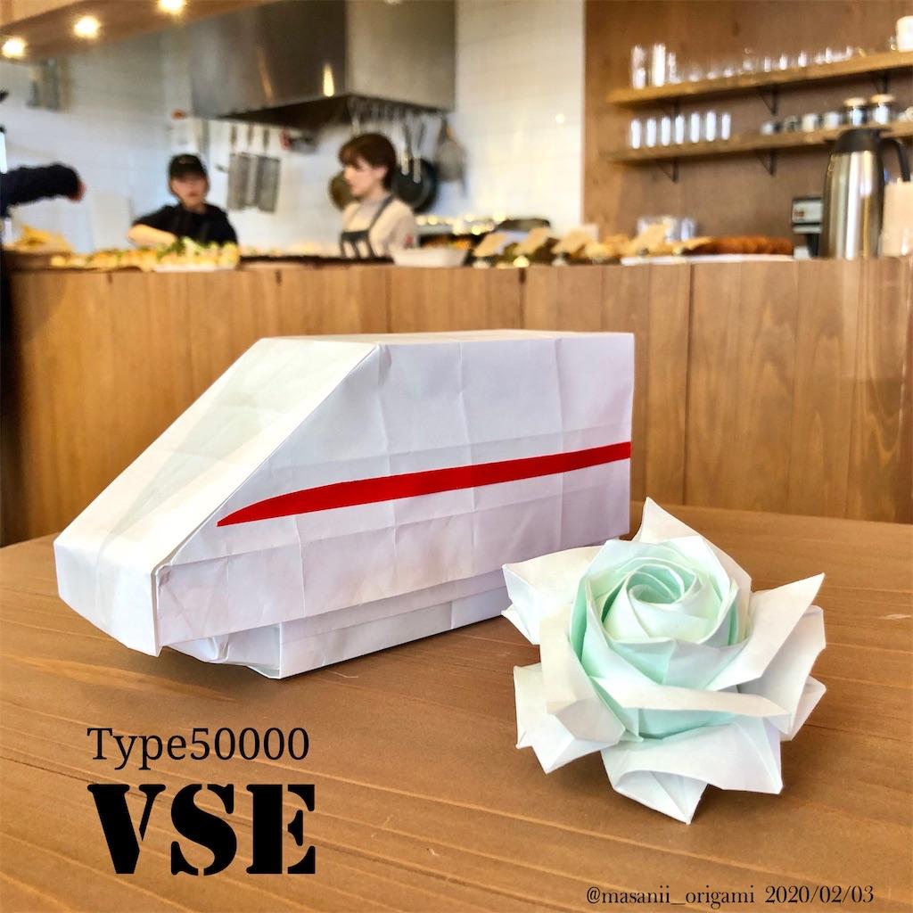 f:id:masanii_origami:20200203211052j:image