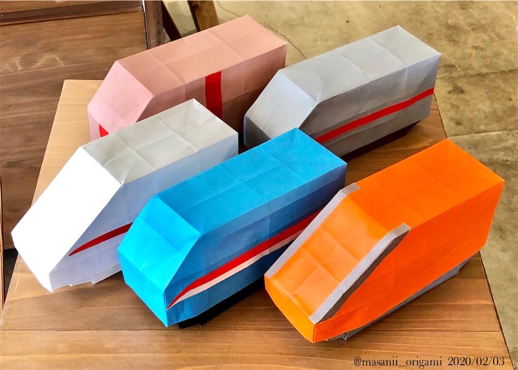f:id:masanii_origami:20200203211221j:image