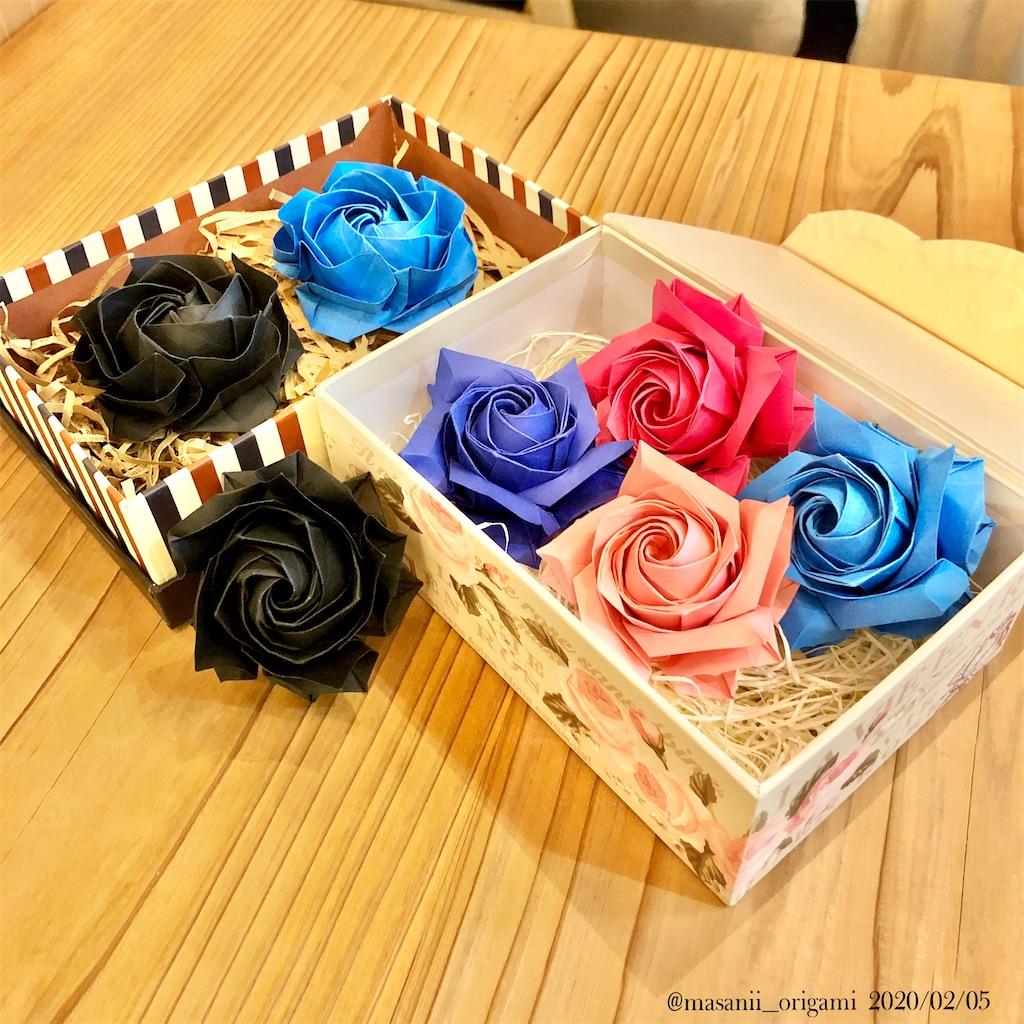 f:id:masanii_origami:20200205200601j:image