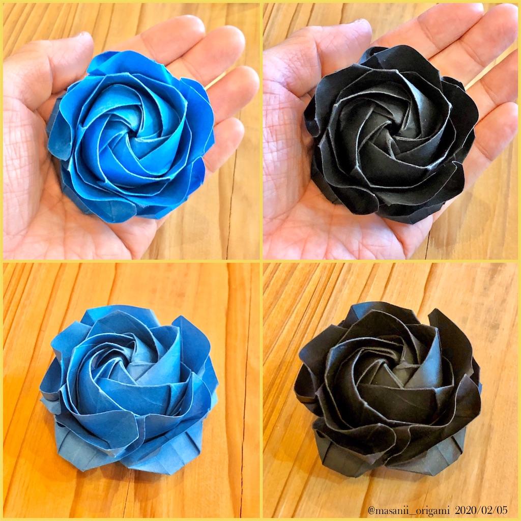 f:id:masanii_origami:20200205200847j:image