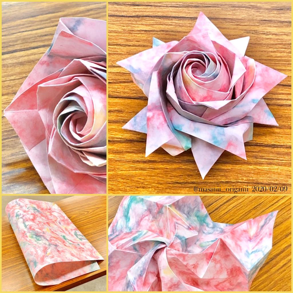 f:id:masanii_origami:20200209190939j:image