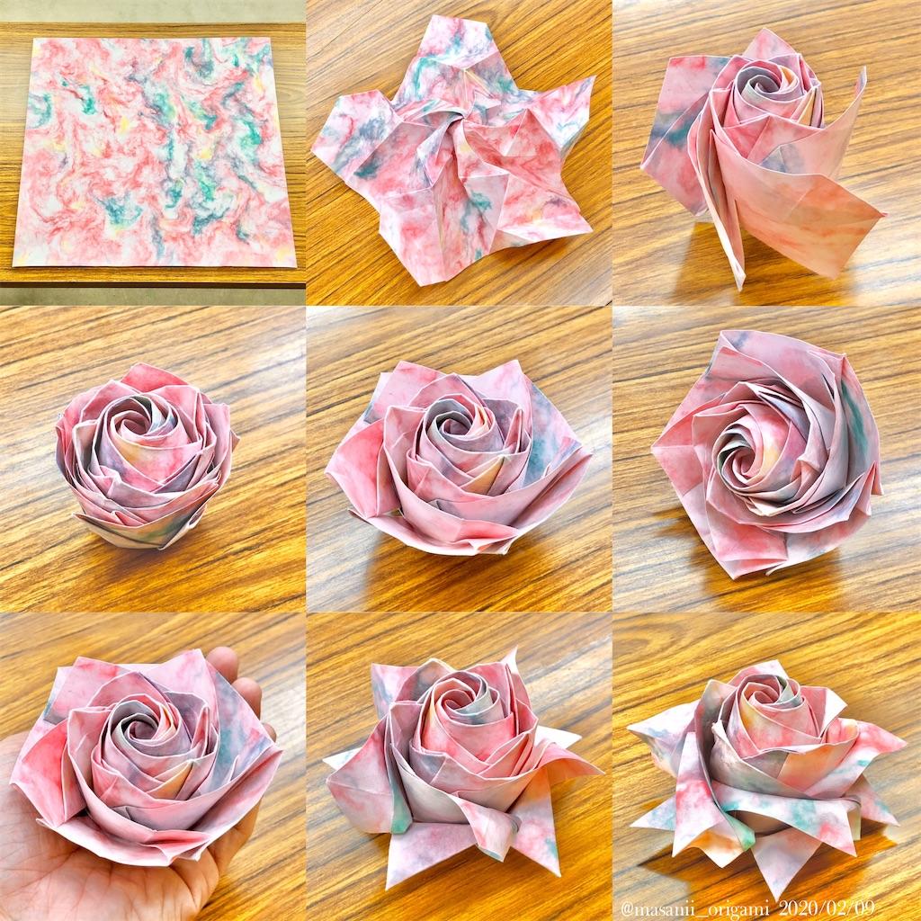 f:id:masanii_origami:20200209191122j:image