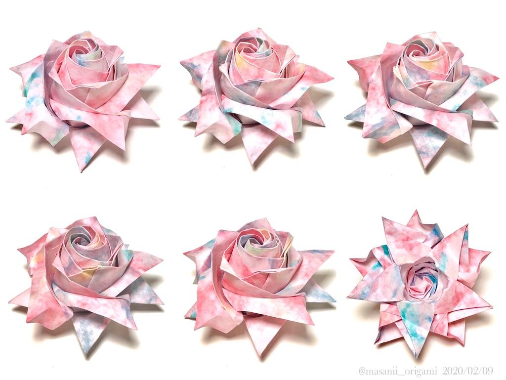 f:id:masanii_origami:20200209191145j:image